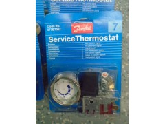 Danfoss service thermostaat NR 7.